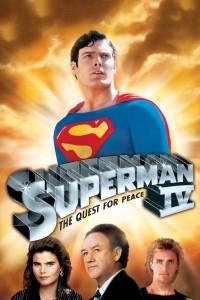 Póster de la película Superman IV: En busca de la paz