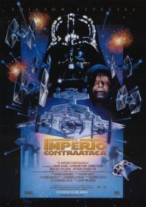 Póster de la película La guerra de las galaxias. Episodio V: El imperio contraataca