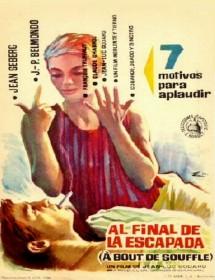 Póster de la película Al final de la escapada