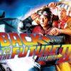 Regreso al futuro II - 9 - elfinalde