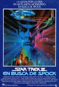 Póster de la película Star Trek III: En busca de Spock