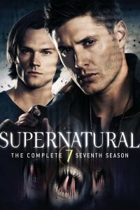 Póster de la serie Sobrenatural Temporada 7