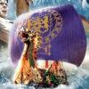 Las crónicas de Narnia: La travesía del viajero del alba - 6 - elfinalde