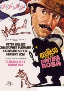 Póster de la película El regreso de la pantera rosa