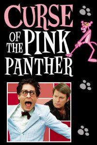 Póster de la película La maldición de la Pantera Rosa