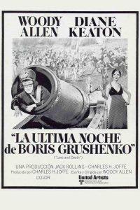 Póster de la película La última noche de Boris Grushenko