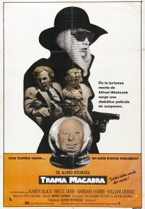 Póster de la película La trama (1976)