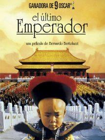 Póster de la película El último emperador
