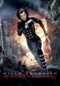 Póster de la película Resident Evil 5: Venganza