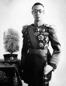 Henry Pu-yi