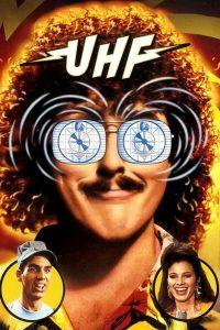 Póster de la película UHF