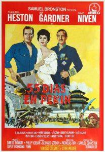 Póster de la película 55 días en Pekín