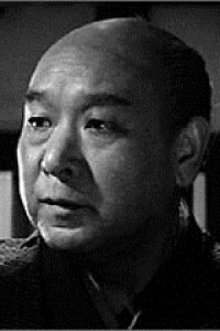 Masao Mishima