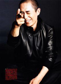 Zhang Yi-Mou