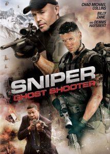 Póster de la película Sniper: Fuego Oculto