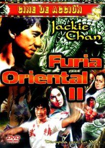 Póster de la película Furia oriental II
