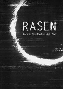 Póster de la película Rasen
