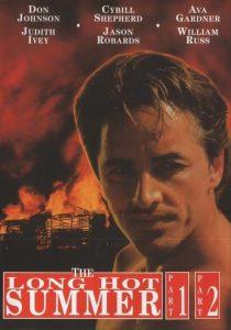 Póster de la película El largo y cálido verano (1985)