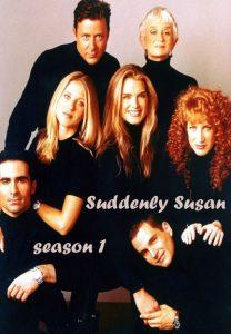 De repente, Susan Temporada 1