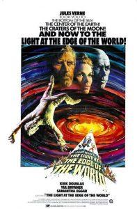 La luz del fin del Mundo