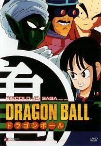 Póster de la serie Dragon Ball Temporada Final 9