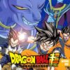 Dragon Ball Super Temporada 1 - 1 - elfinalde