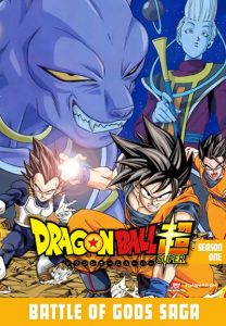 Póster de la serie Dragon Ball Super Temporada 1