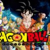 Dragon Ball Super Temporada 1 - 3 - elfinalde