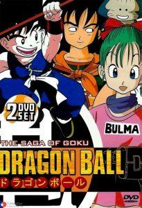 Dragon Ball Temporada 1