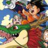 Dragon Ball Temporada Final 9 - 9 - elfinalde