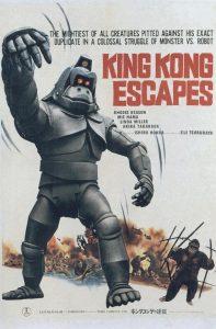 King Kong se escapa