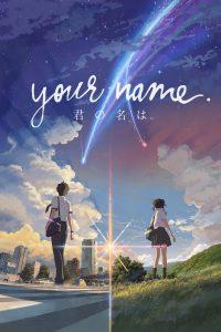 Póster de la película Your Name