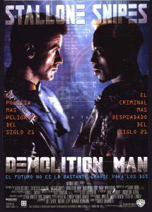 Póster de la película Demolition Man