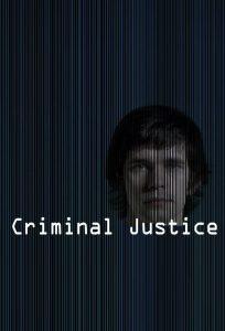 Juicio a un inocente (Presunto culpable) Temporada 1