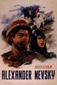 Póster de la película Alexander Nevsky