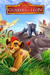 Póster de la película La guardia del león. El regreso del rugido
