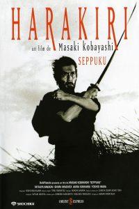 Póster de la película Harakiri (Seppuku)