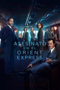 Póster de la película Asesinato en el Orient Express (2017)