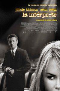 Póster de la película La intérprete