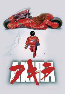Póster de la película Akira