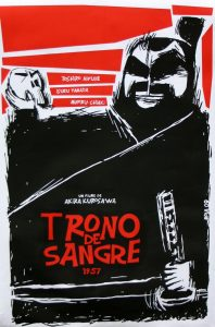 Póster de la película Trono de sangre