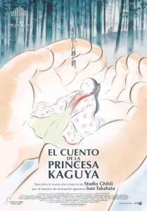 Póster de la película El cuento de la princesa Kaguya