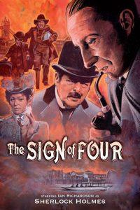 El signo de los cuatro (1983)