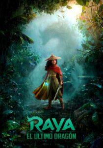Póster de la película Raya y el último dragón
