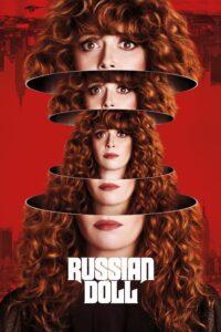 Muñeca rusa Temporada 1